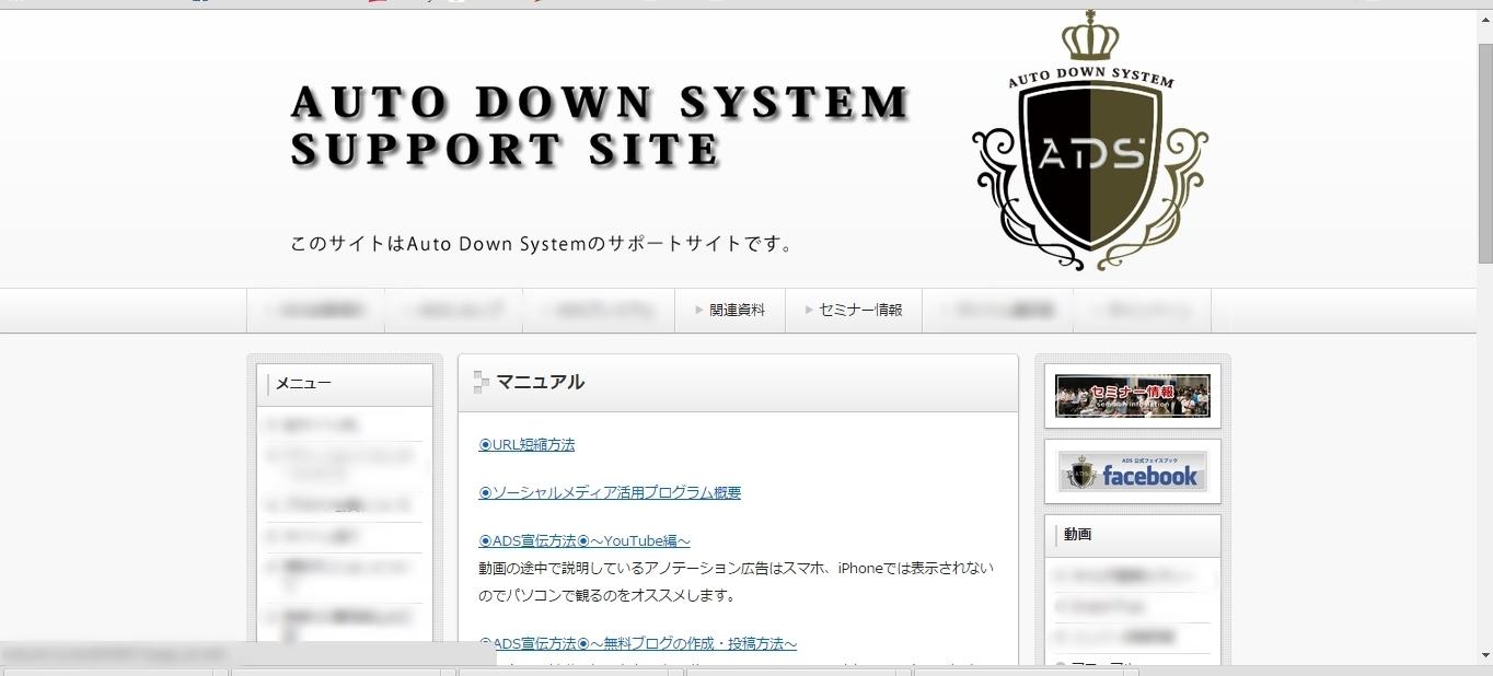 ADSupport.jpg