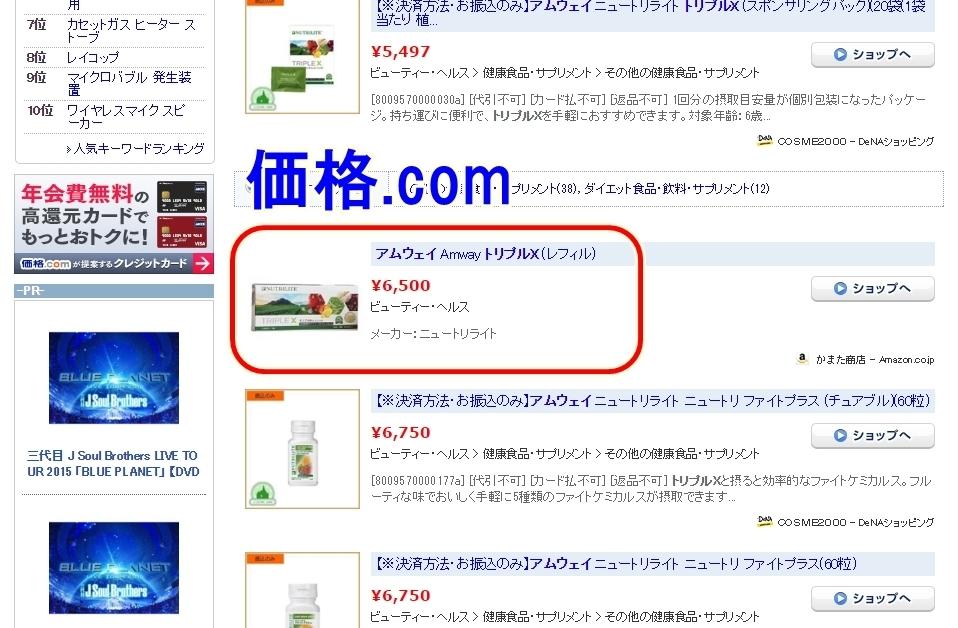 AWsapri-com.jpg